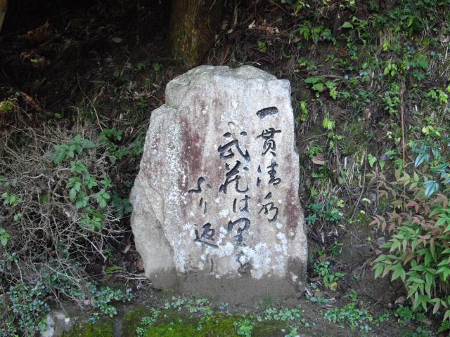 岡山へ_d0101562_18291846.jpg