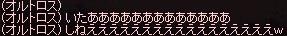 a0201367_137431.jpg