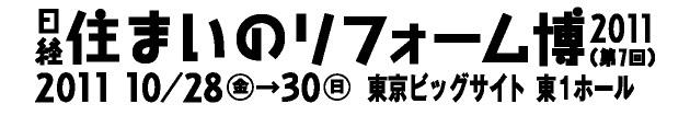 b0088872_15461599.jpg