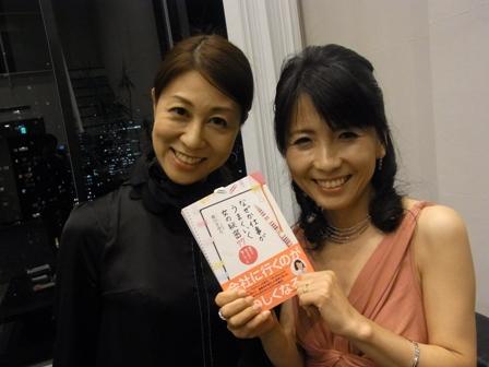 森川さゆりさんの出版を祝う_a0138976_16263187.jpg