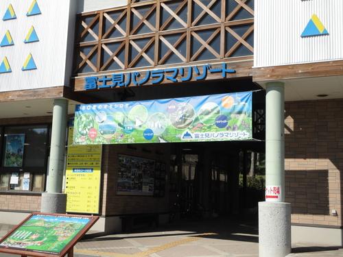 GIANTプレミアムモデル試乗会 in富士見パノラマ_b0189682_11575726.jpg