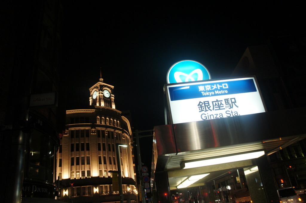 コンサート@みなとみらい→新橋/銀座etc._c0180686_1081112.jpg