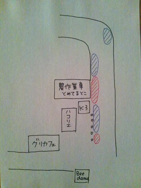 b0217690_1124667.jpg