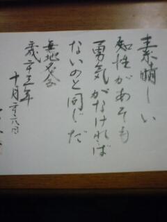 無地名会_a0045193_19135315.jpg