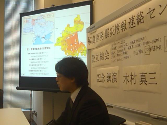 福島原発震災情報連絡センターを立ち上げ_e0068696_12444182.jpg