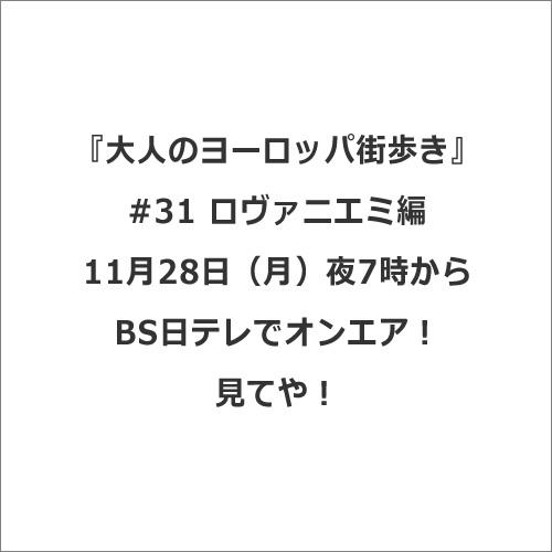 b0091802_21431947.jpg
