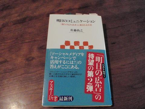 f0064203_101529100.jpg