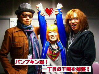 新期『くるナイ2』ゴダイゴ浅野孝己さんをお迎えして!!_b0183113_19592790.jpg