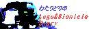 b0188713_17253880.jpg