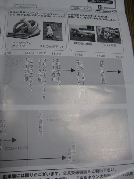 a0125419_19574011.jpg