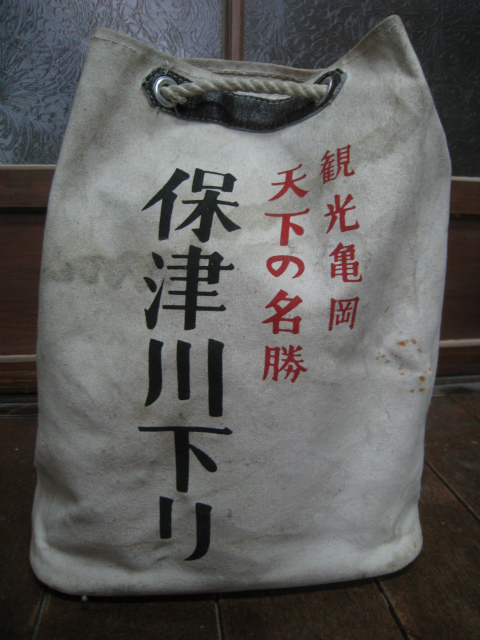 天下の名勝 「保津川下り」_a0122528_23502996.jpg