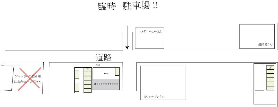 b0075328_2075450.jpg