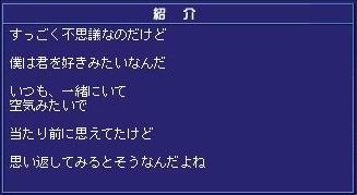 c0108034_19362699.jpg