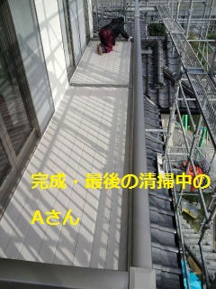 スーパーエリーパ完成_f0031037_19492047.jpg