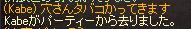 b0182640_11411699.jpg