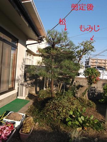c0186441_20263645.jpg