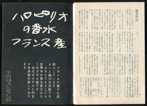 b0081843_19364021.jpg