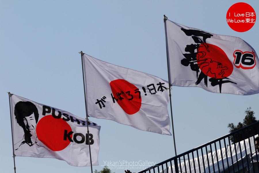2011 F1日本グランプリ in 鈴鹿 写真撮影記 14 小林可夢偉&マッド・クロックキャンギャル編_b0157849_22142735.jpg