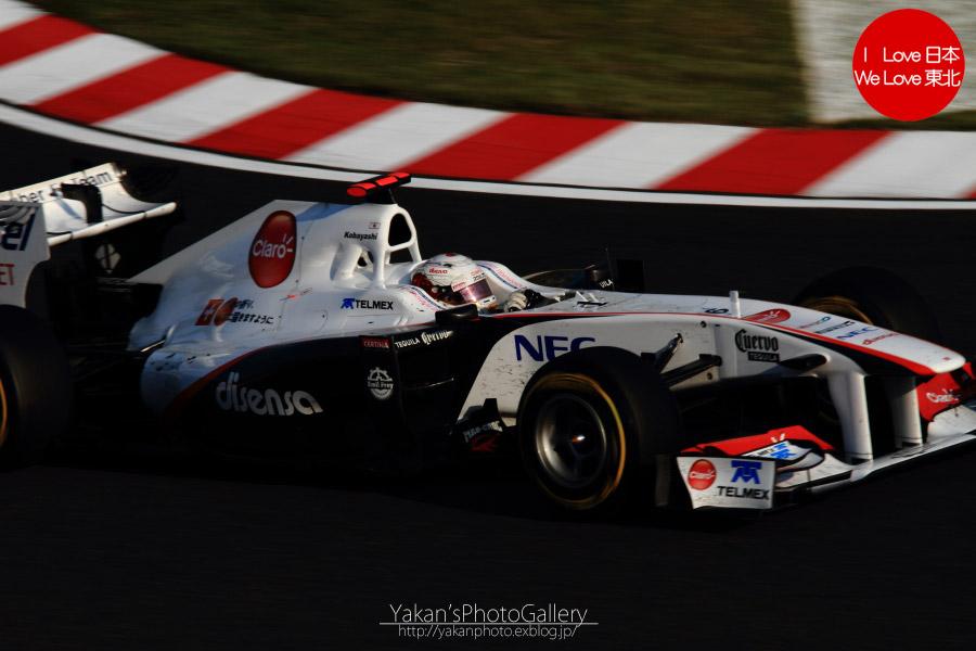2011 F1日本グランプリ in 鈴鹿 写真撮影記 14 小林可夢偉&マッド・クロックキャンギャル編_b0157849_22551989.jpg