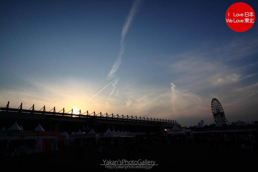 2011 F1日本グランプリ in 鈴鹿 写真撮影記 15 日本グランプリ終了 夕景編_b0157849_23585789.jpg