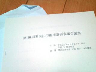 d0080549_11215388.jpg
