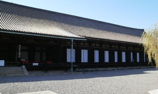 秋の京都めぐり①東山界隈_e0108851_1515680.jpg
