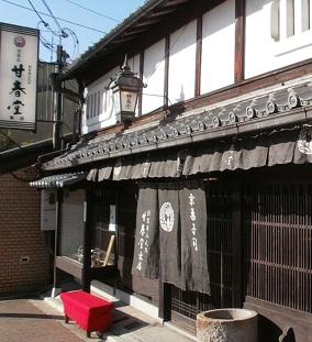 秋の京都めぐり①東山界隈_e0108851_1543023.jpg