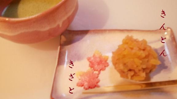 秋の京都めぐり①東山界隈_e0108851_1574097.jpg