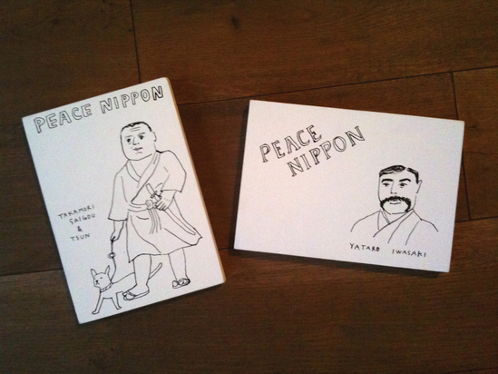 2011年PEACE CARD展、土曜日まで開催中!!_b0126653_1248656.jpg