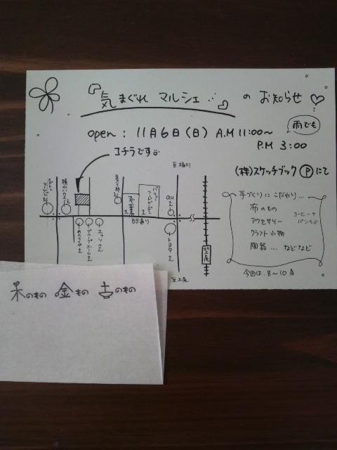 d0244554_1058831.jpg
