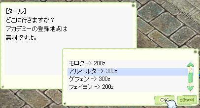 a0032566_21441479.jpg