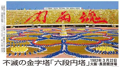 11年産稲わらの飼料利用が次々解禁 農業情報研究所_c0139575_85244.jpg