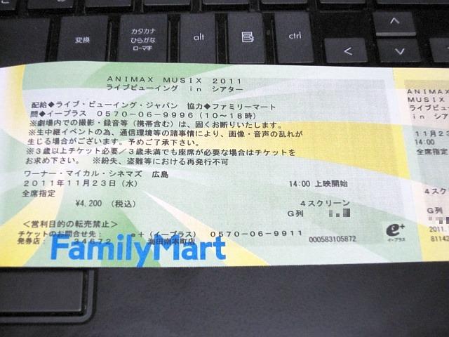b0048879_0355983.jpg