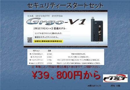 オーディオテクニカ50TH記念モデル!!_a0055981_0215733.jpg