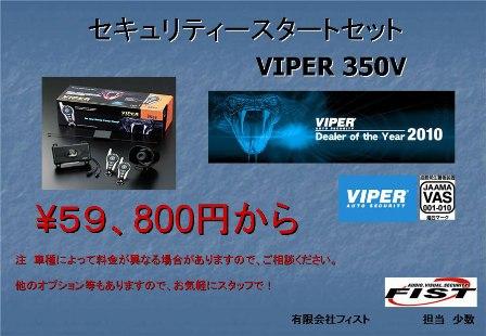 オーディオテクニカ50TH記念モデル!!_a0055981_022563.jpg