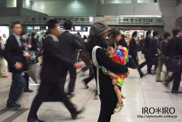 いざ、東京へ_e0199585_10375588.jpg