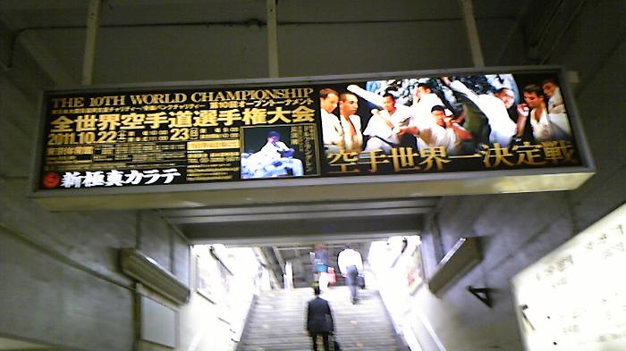 塚本徳臣選手と将口恵美選手、史上初の男女ダブル優勝おめでとう!_c0186691_13163111.jpg