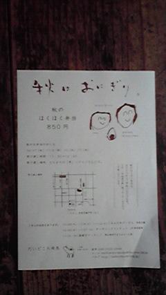 b0143093_19431318.jpg