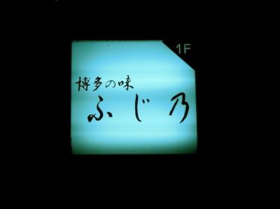 f0232994_3281197.jpg
