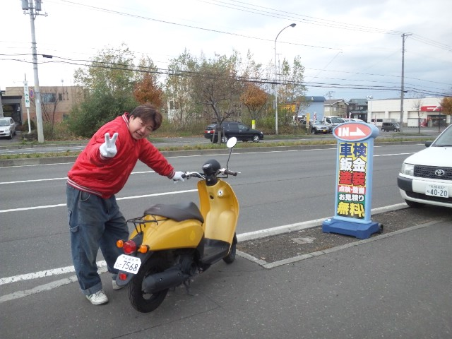 ランクル TOMMY札幌店 10月29日 本日のトミーモータース☆_b0127002_21515639.jpg