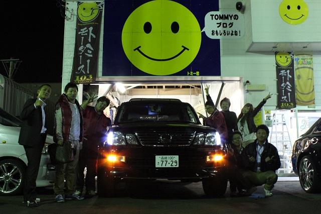 ランクル TOMMY札幌店 10月29日 本日のトミーモータース☆_b0127002_22534559.jpg