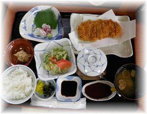 第18回 ITOビジネスランチ会 ~食彩庵 ざ魚 さんにて~_c0218303_22144696.jpg