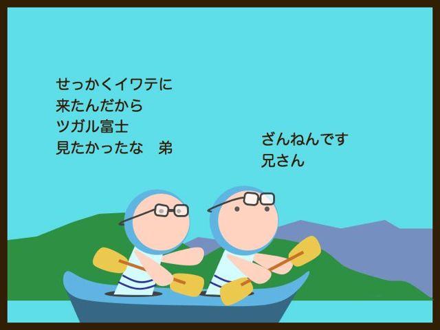 b0232704_2052176.jpg
