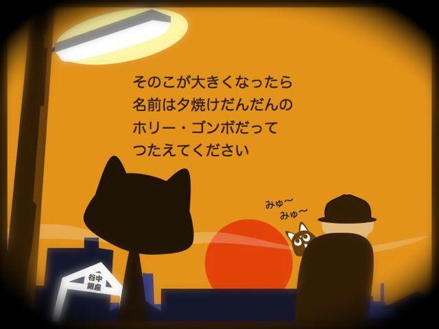 b0232704_2146362.jpg