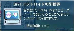c0084904_633322.jpg