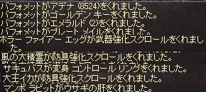 f0178315_8345350.jpg
