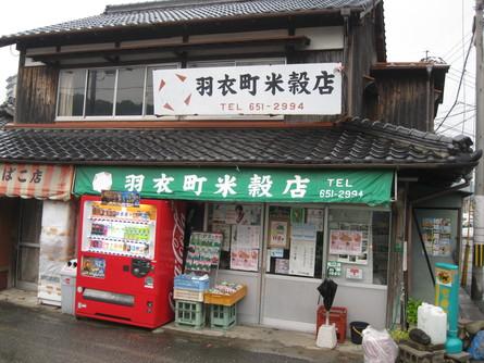 2012年度 来年用の「ピザ用薪」GET☆_a0125419_21462141.jpg
