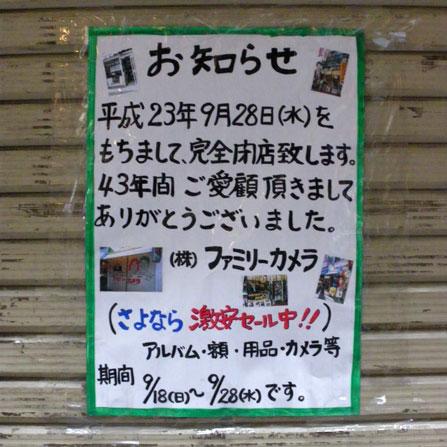 c0184125_20151683.jpg