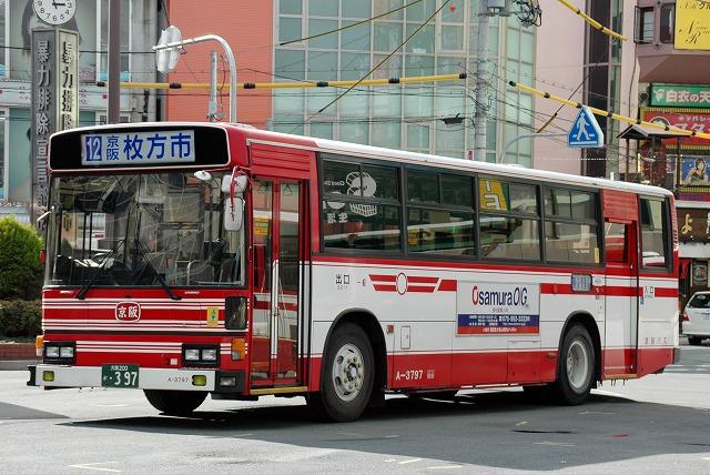京阪バス~(KC-)ブルーリボンHU前後扉車~_a0164734_2114370.jpg