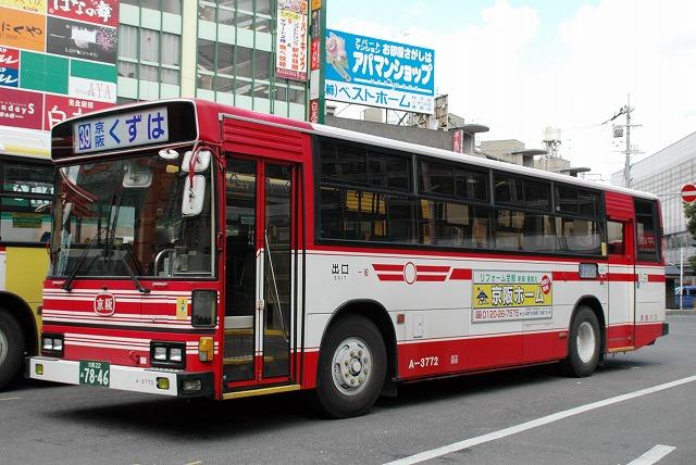 京阪バス~(KC-)ブルーリボンHU前後扉車~_a0164734_2193517.jpg